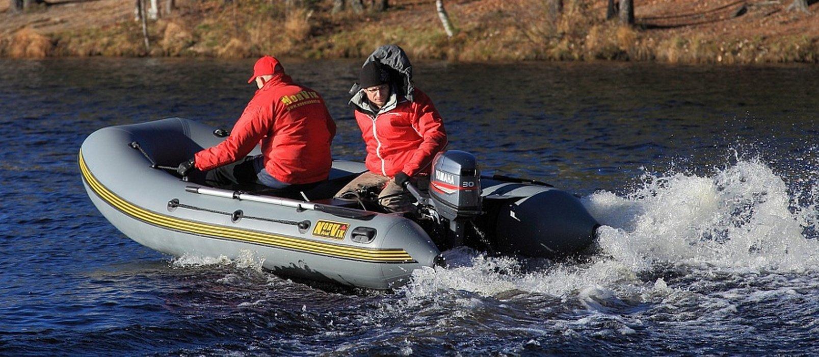 купить мотор на лодку пвх иркутск